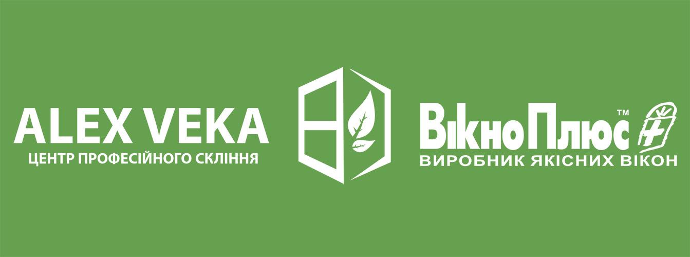 alex-veka-viknoplus-vinnytsya-vikna-dveri-veka-green-small